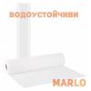 Водоустойчиви Еднократни Термопластични чаршафи на ролка бели - 58cm x 50m