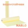 Водоустойчиви Еднократни Термопластични чаршафи на ролка жълт - 68cm x 50m