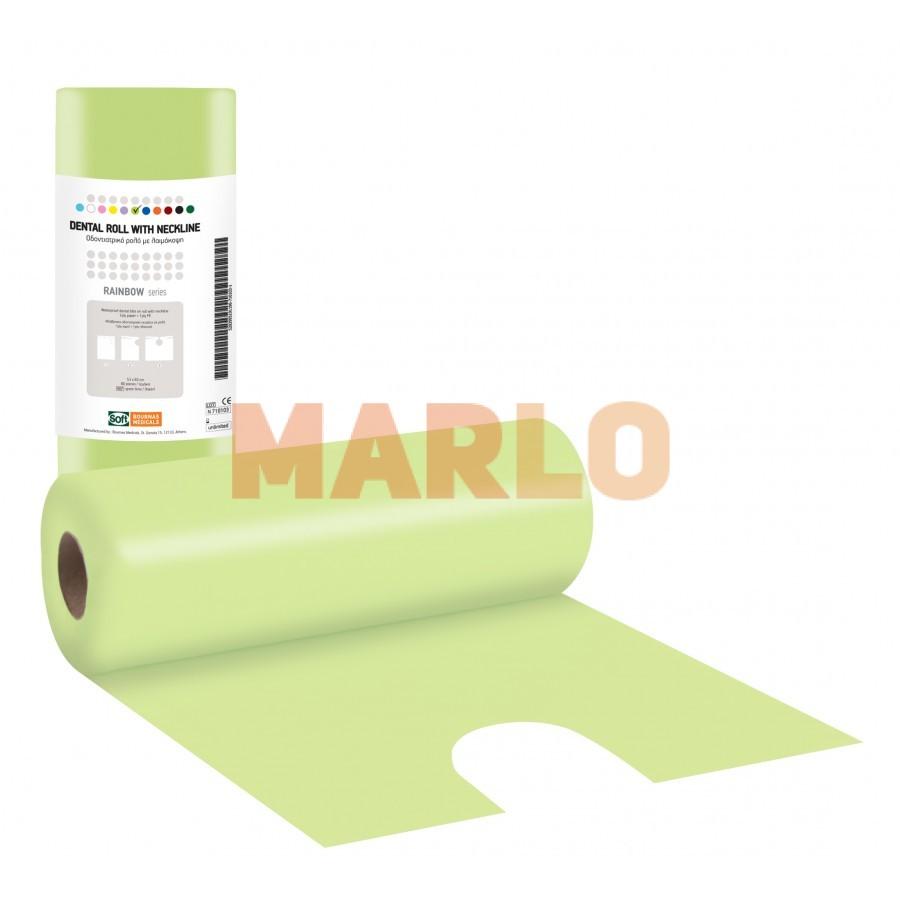 Стоматологичен лигавник с деколте на ролка – Лимонено зелено