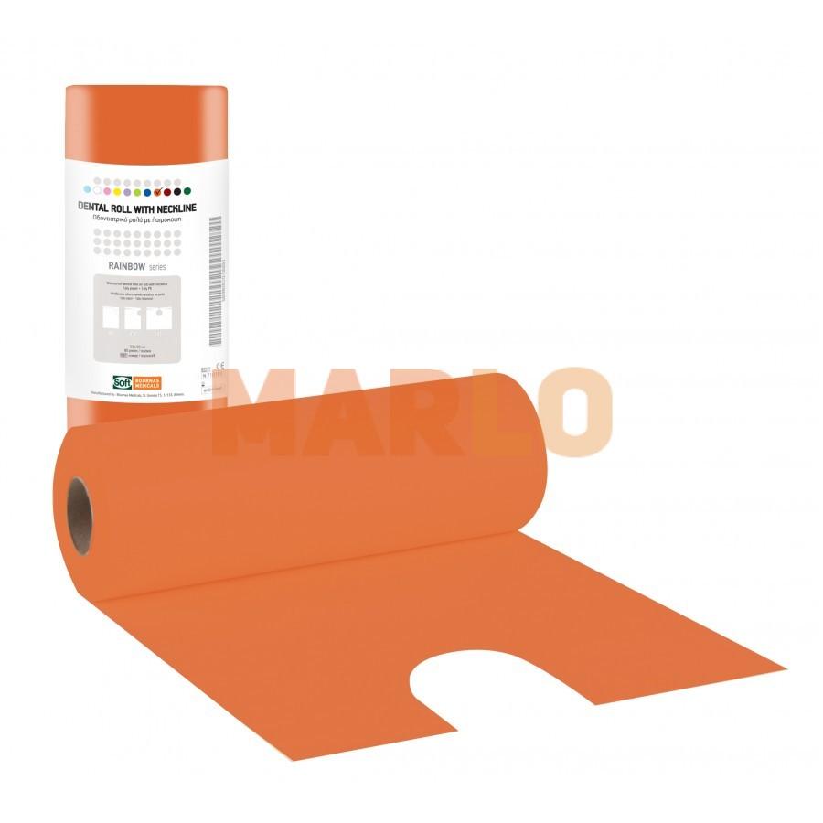 Стоматологичен лигавник с деколте на ролка – Оранжев
